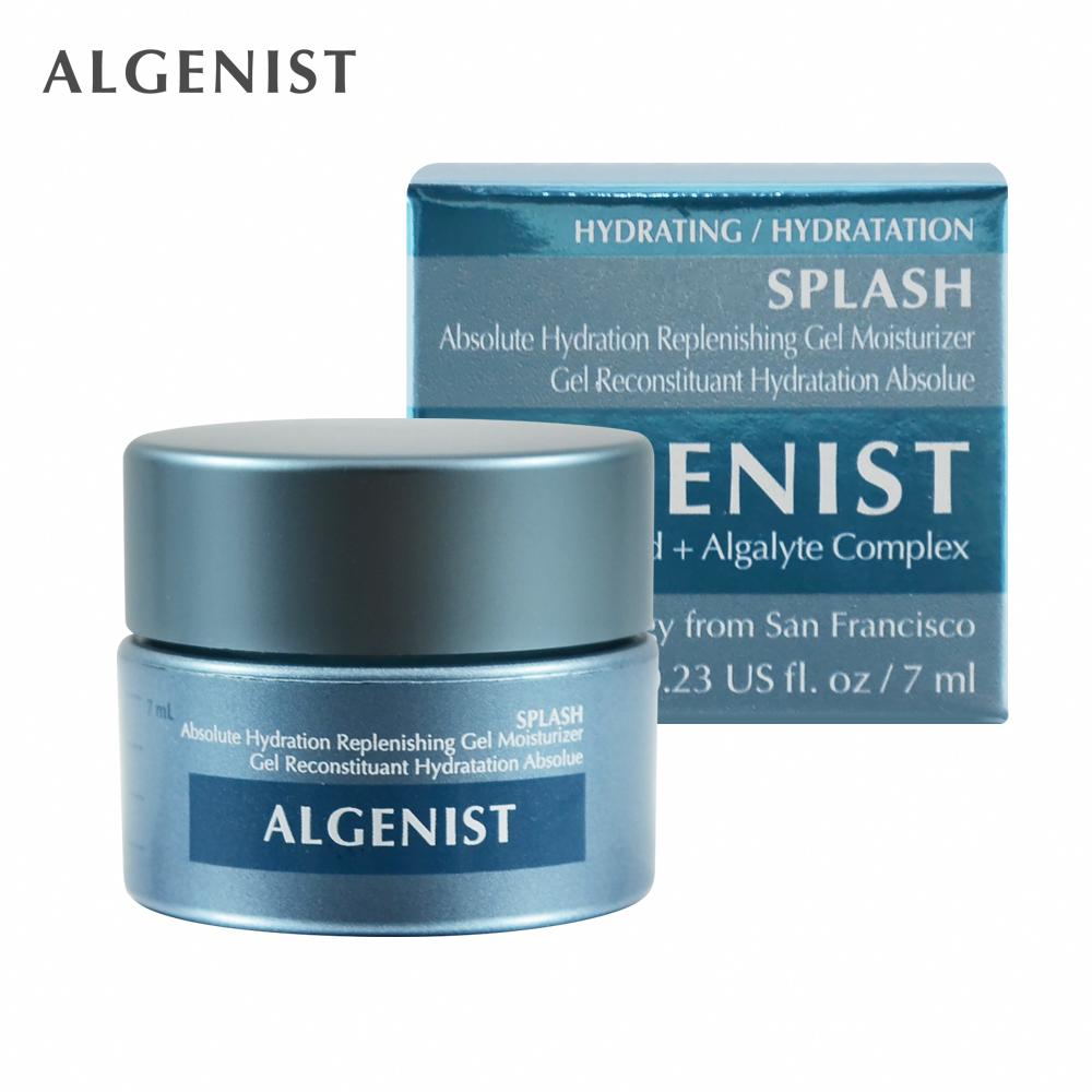 Algenist 極速水活凝霜 7ml
