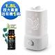 Warm雙噴頭香氛負離子超音波水氧機W-180白+來自澳洲ACO有機認證純精油20ml x 1瓶 product thumbnail 1