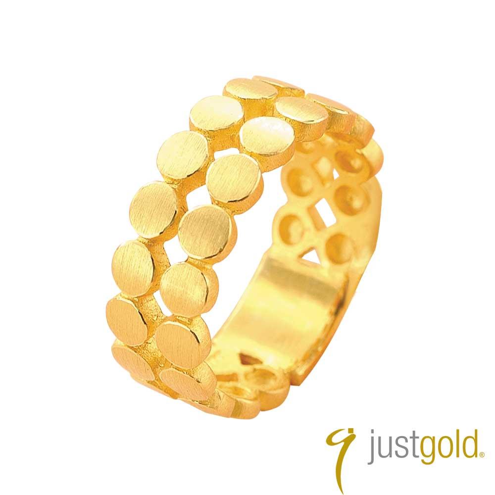 鎮金店Just Gold 愛的圈圈系列-純金男女對戒(男戒)