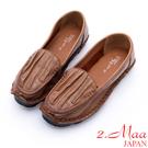 2.Maa - 復古刷舊皺褶設計牛皮樂福鞋 - 咖啡