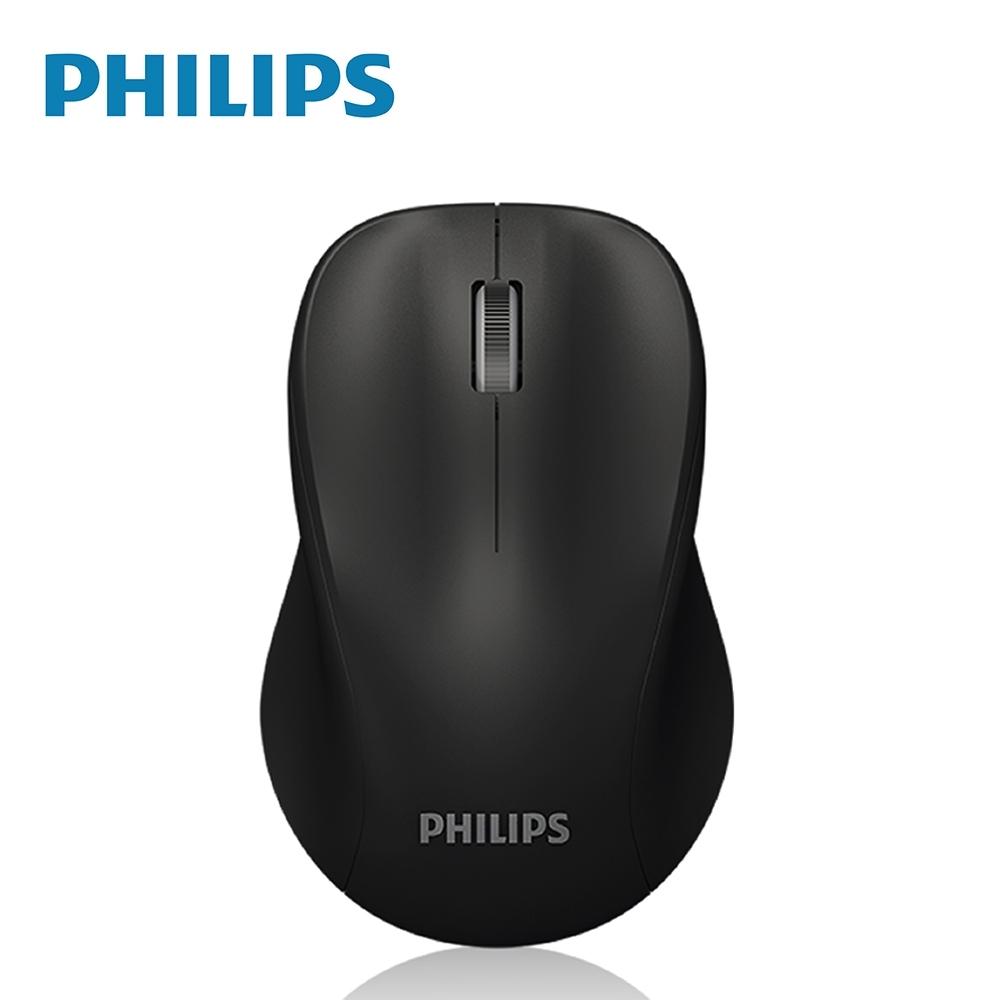 PHILIPS 飛利浦 無線滑鼠 SPK7384