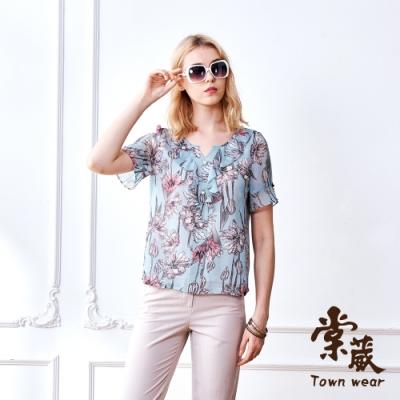 【TOWNWEAR棠葳】珍珠花卉荷葉雪紡上衣