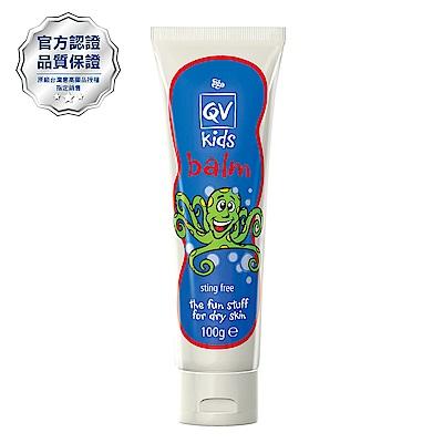 官方授權★Ego意高 QV兒童專用重度修護乳膏100g