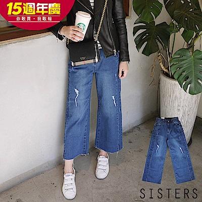 [時時樂限定] 征服所有女孩的牛仔寬褲(S-XL)