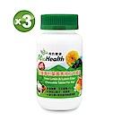 我的健康-兒童專利葉黃素複方口嚼錠60錠/瓶 x3