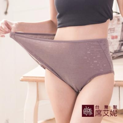 席艾妮SHIANEY 台灣製造(5件組)超加大尺碼 緹花褲面內褲 孕婦也適穿
