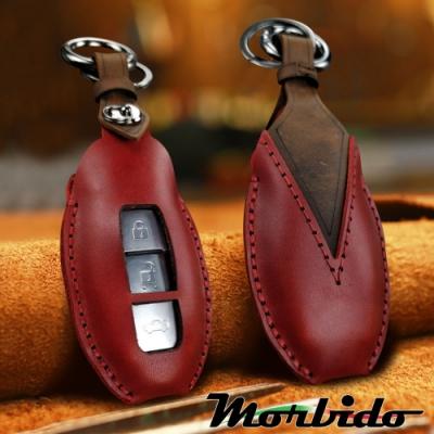Morbido蒙彼多 Nissan Kicks/Sentra/X-Trail牛皮汽車鑰匙套3鍵