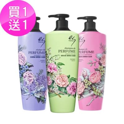 Elastine 台灣訂製香水洗髮精 600ml(買一送一)