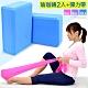 台灣製造 彼拉提斯帶+40D瑜珈磚(2入) product thumbnail 1