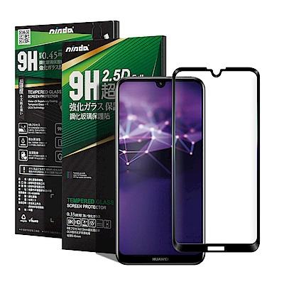 NISDA for HUAWEI Y7 Pro 2019 完美滿版玻璃保護貼-黑