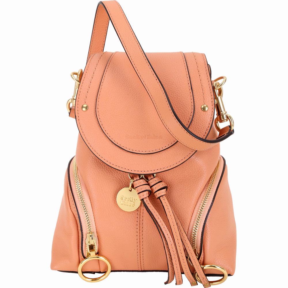 SEE BY CHLOE Olga 小型 雙拉鍊設計牛皮後背包(峽谷色) @ Y!購物