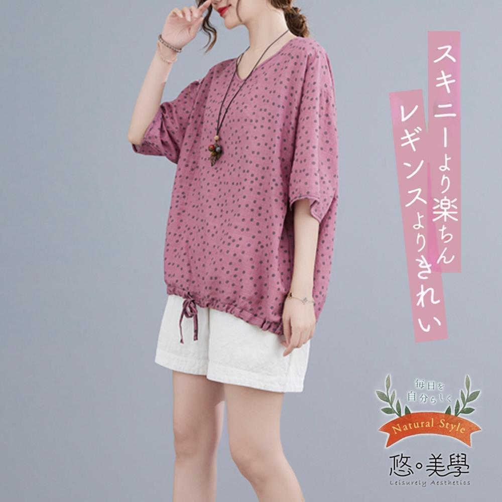 悠美學-日系簡約圓領繫繩收腰圓點造型上衣-2色(F)