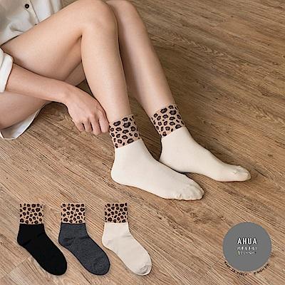 阿華有事嗎 韓國襪子 豹紋襪口中筒襪 韓妞必備長襪 正韓百搭純棉襪