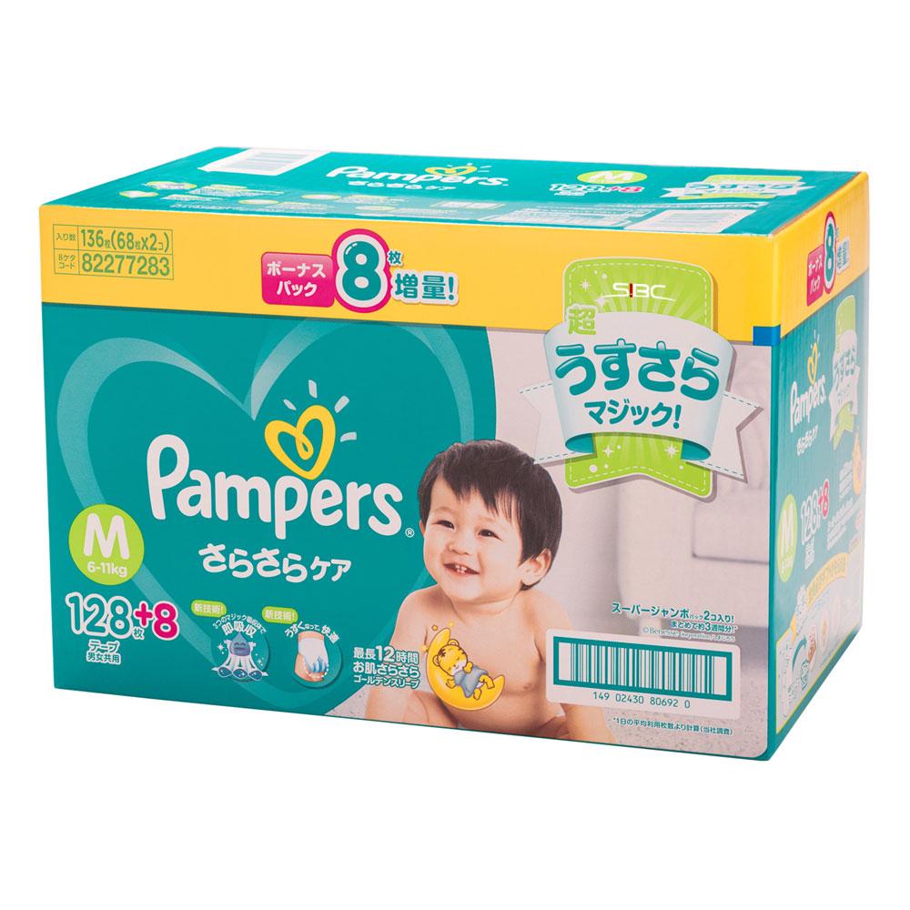 幫寶適 巧虎限定黏貼紙尿褲 日本境內彩盒版 M 68片x2包/箱