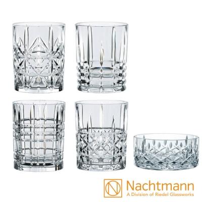 【Nachtmann】高地威士忌杯4入(加贈經典雕刻點心缽)
