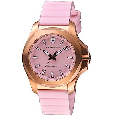 VICTORINOX瑞士維氏I.N.O.X.V前衛個性腕錶(VISA-241807)
