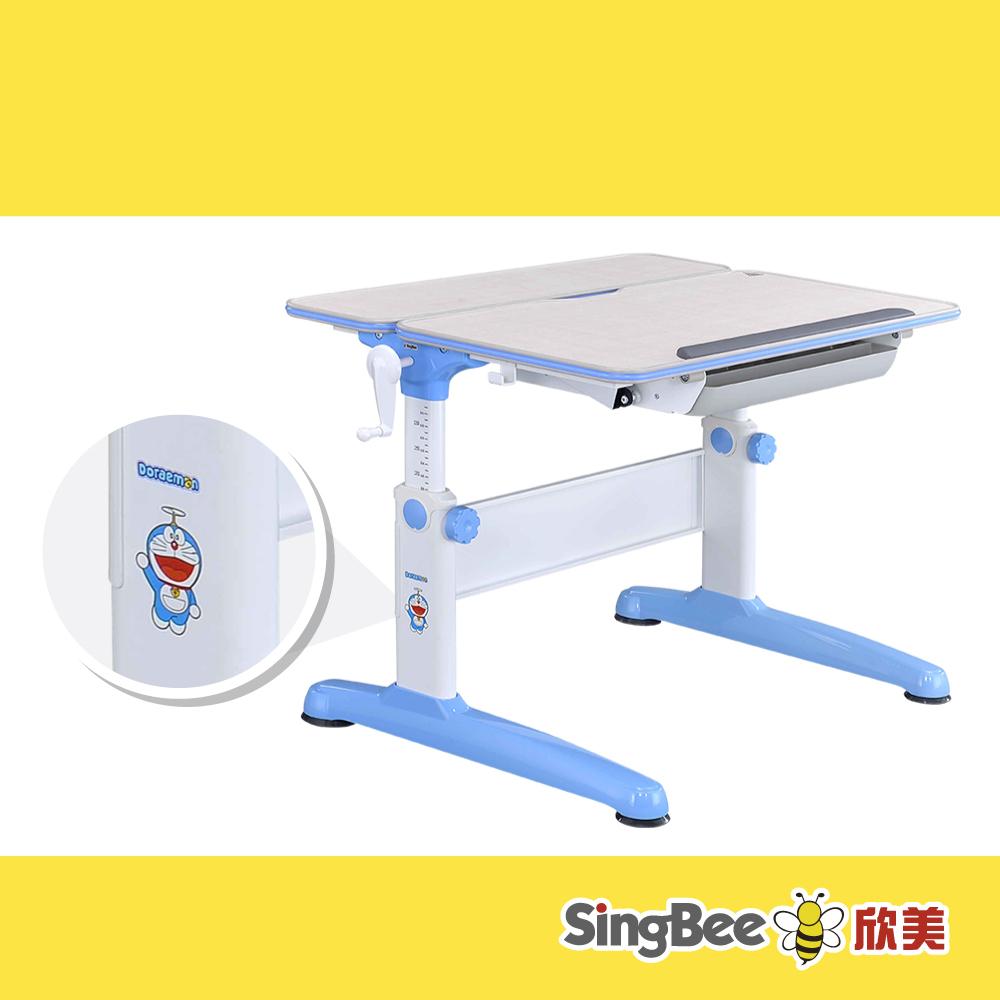 SingBee欣美 Doraemon-手搖雙板桌