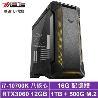 華碩Z590平台[天魁鎚龍]i7八核RTX3060獨顯電玩機