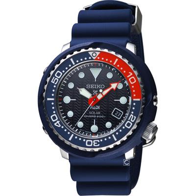 SEIKO精工PROSPEX 小鮪魚太陽能潛水錶SNE499P1)42mm