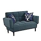 文創集 卡波亞時尚亞麻布沙發/沙發床(展開式機能設計)-140x80x90cm-免組