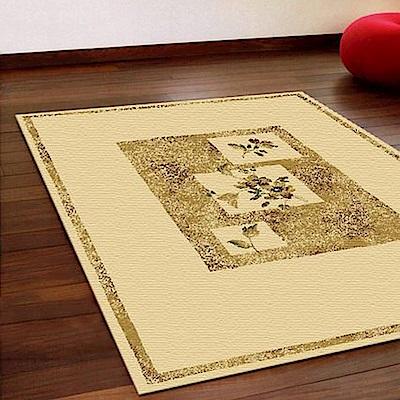 范登伯格 - 薩緹亞 進口地毯 - 花連綿 (140x190cm)