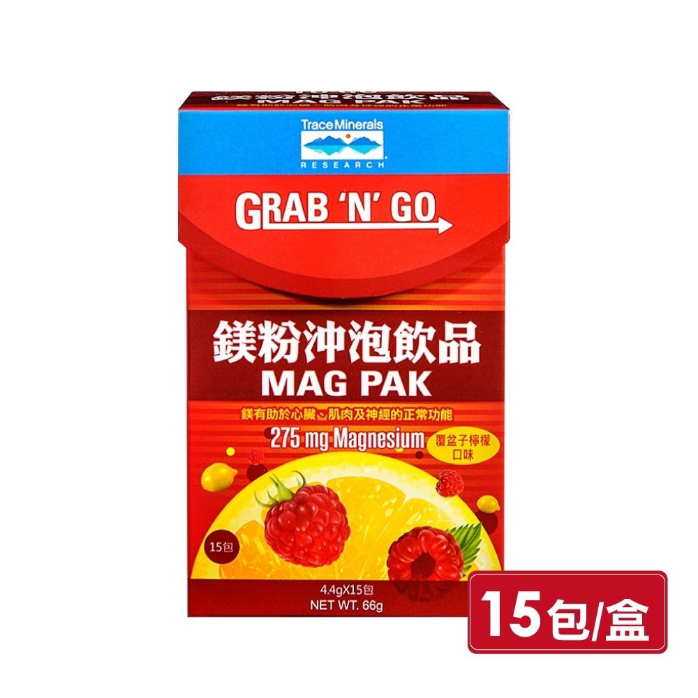 Trace Minerals 萃思鎂 鎂粉沖泡飲品 15包 (美國原裝進口)