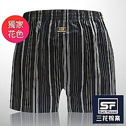 Sun Flower三花 5片式平口褲.四角褲_黑條紋