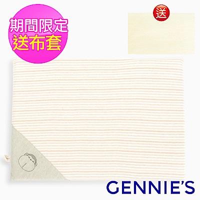 Gennies專櫃-恆溫枕(送布套)-GX86+GX69