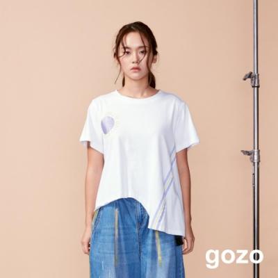 gozo 配色線條印花不規則下擺上衣(白色)