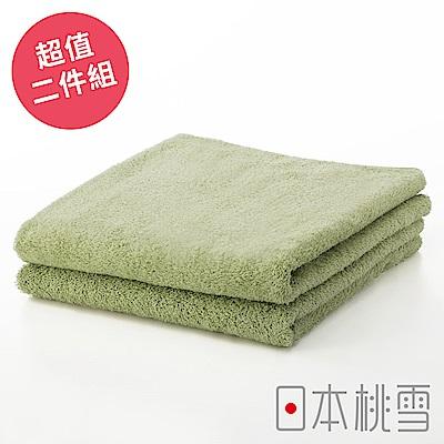 日本桃雪 居家毛巾超值兩件組(綠色)