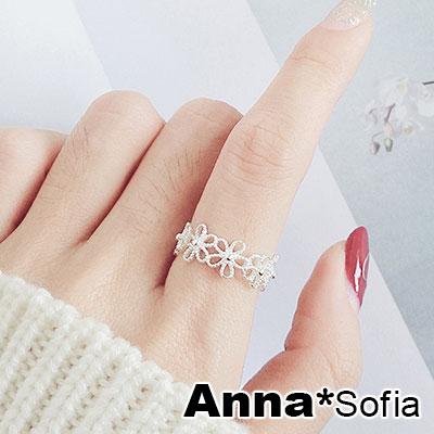 AnnaSofia 鏤空花綻 925純銀開口戒指(銀系)