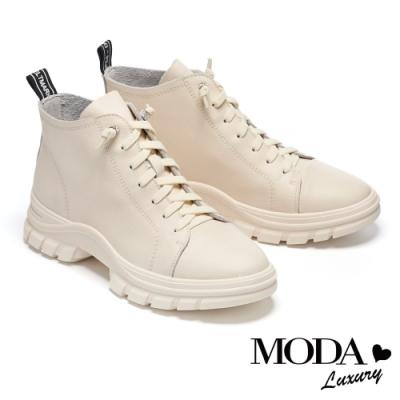 休閒鞋 MODA Luxury 經典日常全真皮高筒綁帶厚底休閒鞋-白