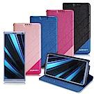 Xmart for Sony Xperia XA3 完美拼色磁扣皮套