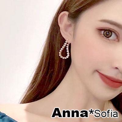 【3件5折】AnnaSofia 續連圓鑽後連鍊 925銀針耳針耳環(銀系)