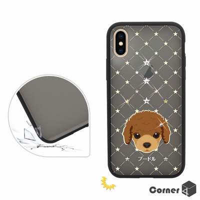 Corner4 iPhone XS / X 5.8吋柔滑觸感軍規防摔彩鑽手機殼-貴賓(黑殼)