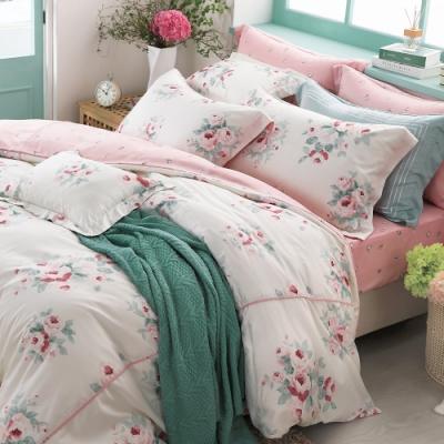OLIVIA  Kathleen 粉 加大雙人床包被套四件組 棉天絲系列 台灣製