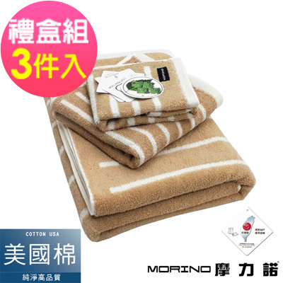 MORINO摩力諾 美國棉抗菌消臭橫紋方毛浴巾組【禮盒裝】卡其
