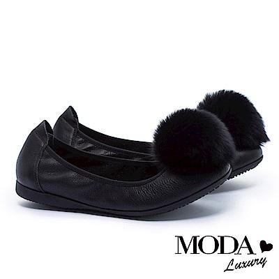 平底鞋 MODA Luxury 無敵療癒兔毛球球造型全真皮平底鞋-黑