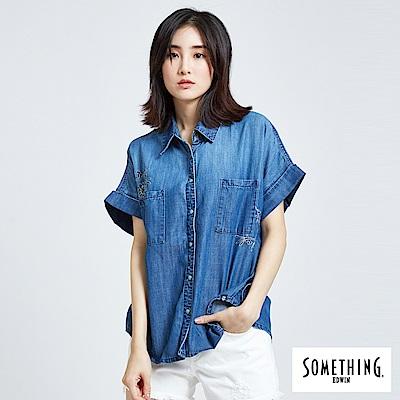 SOMETHING 花卉刺繡天絲棉襯衫-女-中古藍