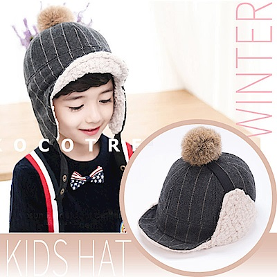 VOSUN 兒童新款 福爾摩斯 頂級毛球+內刷毛抗風保暖覆耳羊毛帽子_灰黑