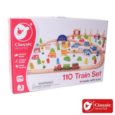 【德國 classic world 客來喜經典木玩】豪華火車軌道組 110Pcs《4164》