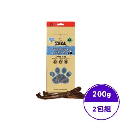ZEAL真致天然風乾零食-牛肋骨(分段)200g (ZE-AD-0301)(2包組)