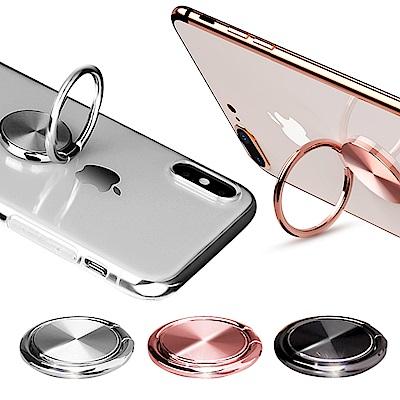 AISURE 薄型幸運指環扣 手機支架指環 2入一組 不挑色