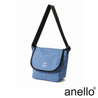 anello 獨特混色花紋郵差小包 天空藍