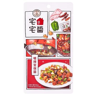 金蘭食品 宅宅醬-嗆辣宮保醬110g