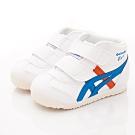 亞瑟士SUKU2機能鞋 護踝穩定童鞋 ZE01-100白(寶寶段)