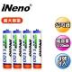 【iNeno】高容量4號鎳氫充電電池(8入) product thumbnail 1
