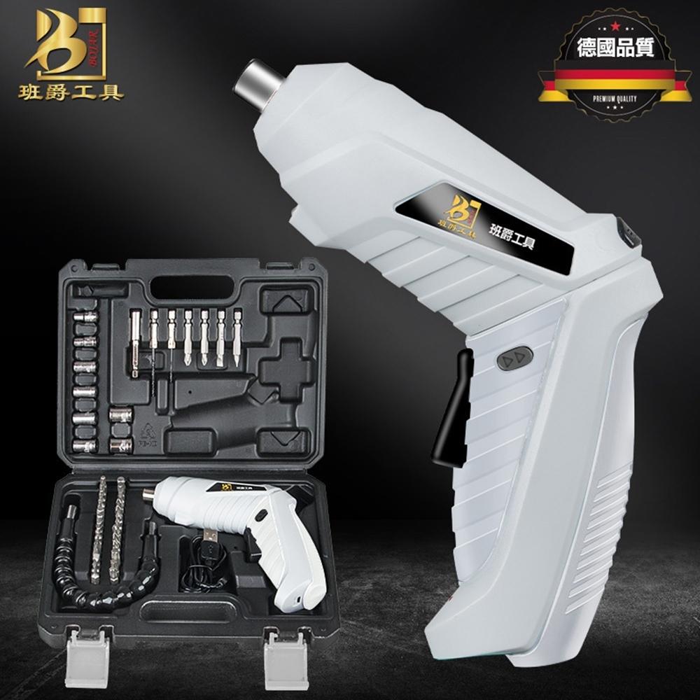 迷你變形電動螺絲起子-47件組(BJ2001-47) 充電式電鑽工具套組