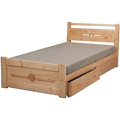 綠活居 巴斯時尚3.5尺實木單人抽屜床台(二抽屜收納設計)-105x195x81cm免組