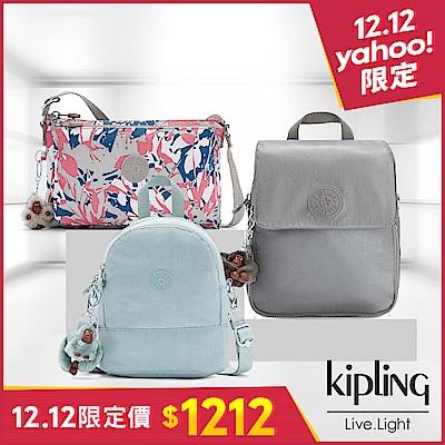 Kipling 夢幻仙氣包